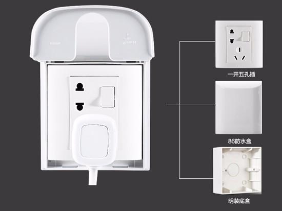 卫生间要装插座吗