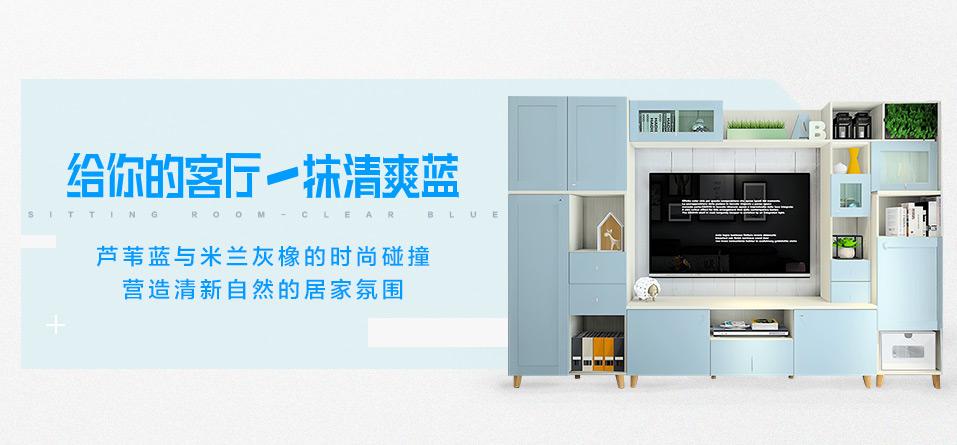 新实用主义客餐厅家具