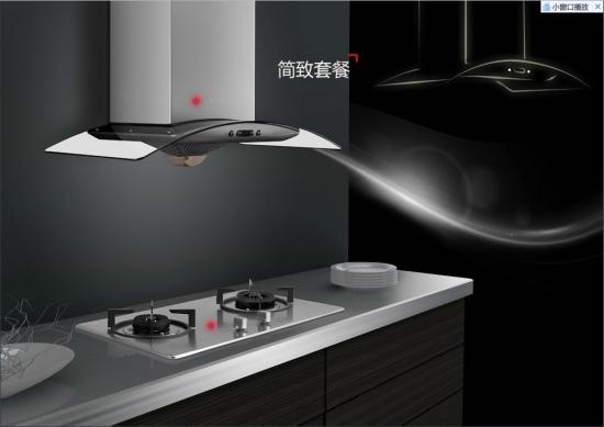 名气厨房电器