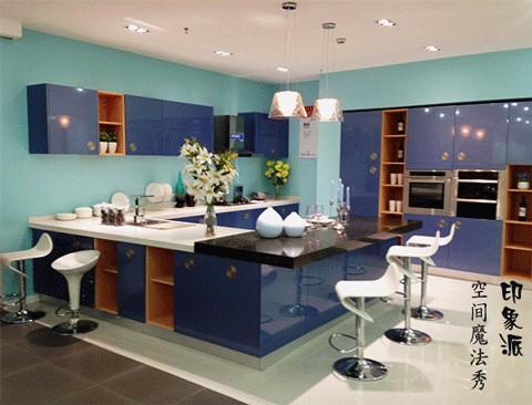 欧式厨房吧台