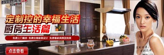 小户型整体厨房设计,需要注重颜色搭配