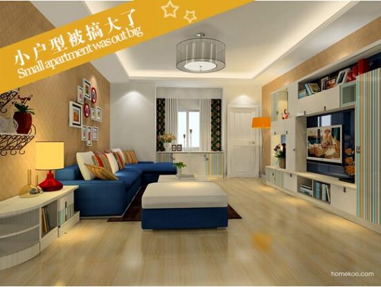 客厅设计之组合家具