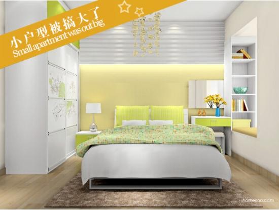 卧室设计之飘窗