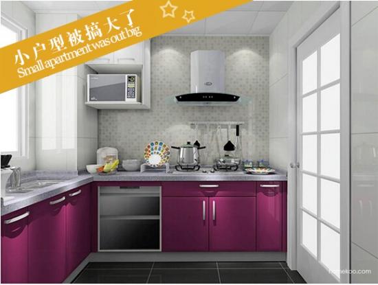 厨房设计之整体橱柜