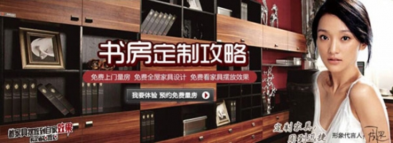 美式田园书房装修受到欢迎