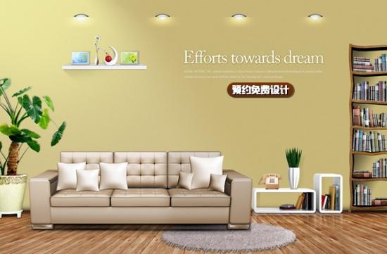 什么颜色的沙发好看呢  效果图参考