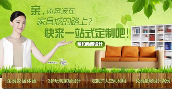 上海便宜的家具城大揭秘