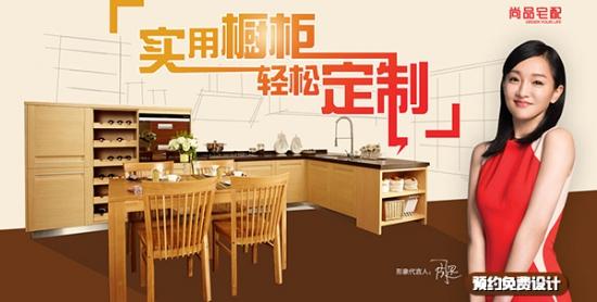 厨房橱柜尺寸如何设计