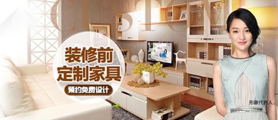 家装客厅隔断设计如何进行