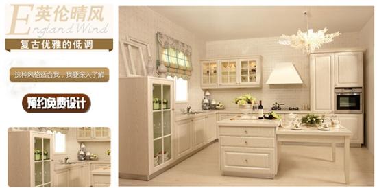 美式厨房橱柜的搭配 效果图欣赏