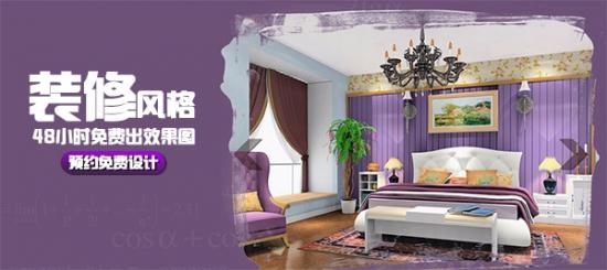 三款10平米女生卧室装修