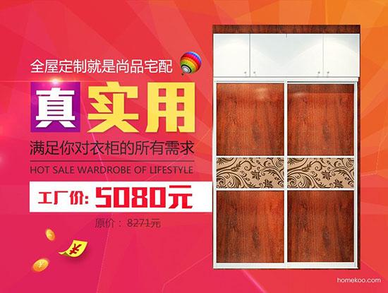 2017卧室衣柜图片