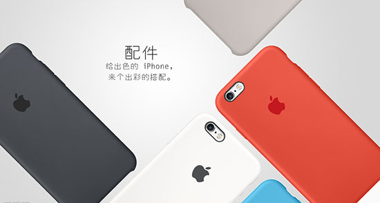 2017手机排行榜华丽外观   手机当中不论是金属还是玻璃,首先需要解决的就是漂亮的机身,好的手机机身不仅仅局限于金属机身设计,其中在手机的性能上也要求更高,可以说把先进的科技理念融入到华丽的机身当中,国内不少有情怀的手机都会有创新突破的点吸引大家,华为,锤子,都用内外美打动了一大批消费者。