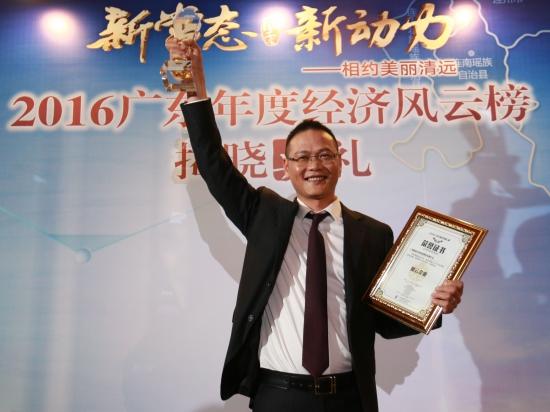 尚品宅配荣登2016广东年度经济风云榜