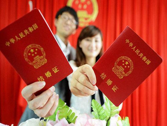 青岛结婚登记需要什么证件