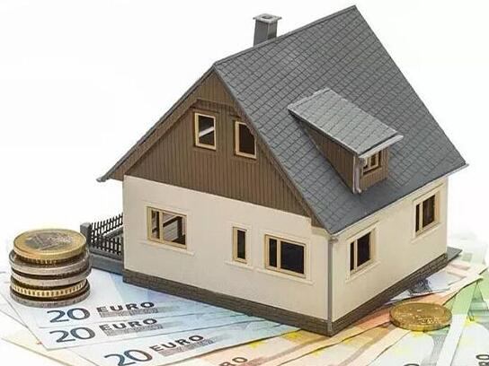 公积金异地买房流程