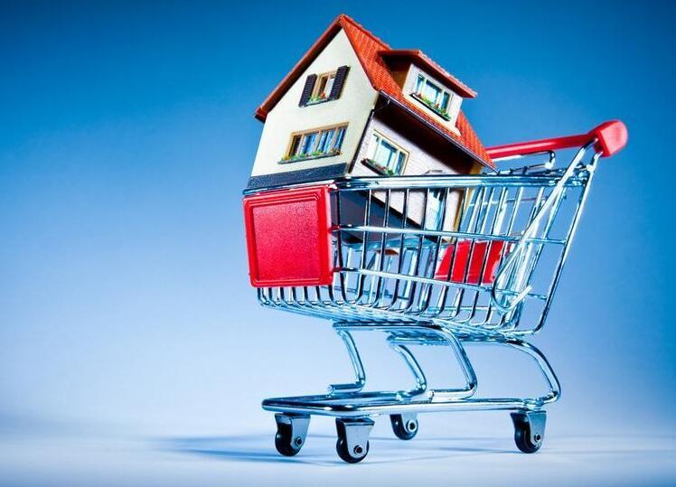 住房公积金贷款买房流程