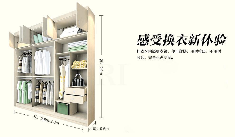 一口价衣柜完美匹配生活所需,实属明星卧室衣柜
